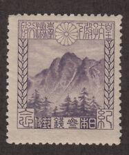 1923 JAPAN HIROHITO VISIT (MT. NITAKA) NO. 178 ORIGINAL GUM, HINGED, NICE COLOR