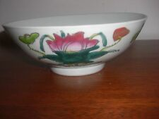 "ANTIQUE CHINESE HAND PAINTED PORCELAIN 7 1/4"" BOWL"