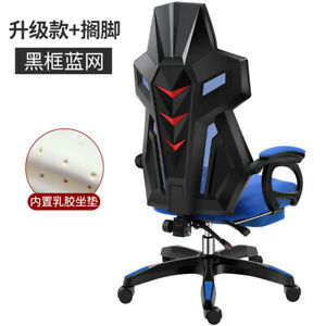 Computer Gaming Chair Swivel Highback Ergonomic Reclining Leather Office Blue