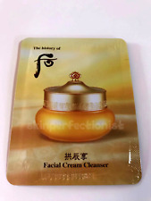 [The history of Whoo] Gongjinhyang Facial Cream Cleanser 2ml x 10/20/30/40pcs