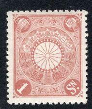 JAPAN 1899/907 STAMP Sc. # 93 MH P: 13