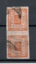Nepal 1917/30 2a Tete-Beche pair used