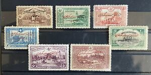 Turkey Ottoman 1914 Abrogation of the Capitulations MH* SET SG #524/532