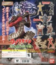 Ultraman HG Fly to the Mountain of Devils Ultra Seven Monster Red King Nurse Set