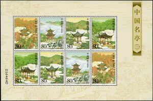 China Stamp 2004-27 Famous pavilions of China 中国名亭 M/S MNH