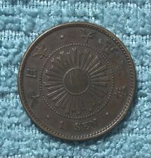 1913 Japan Taisho Year 2 - Rice 1 Sen Coin JC#131
