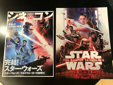 STAR WARS Japan cinema PROGRAM pressbook SET Episode 9 The RISE of SKYWALKER