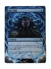 Brainstorm ALTERED ART MTG Hand Painted ( Chinese FBB ) Commander Legacy Staple