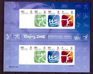 China Mi-Nr. 3786/9 - postfrisch als Folienblatt - Olympia 2008, Peking