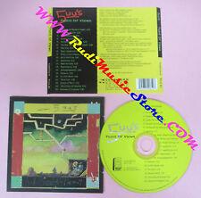 CD 5UU'S Point Of Views 1996 Usa CUNEIFORM RECORD RUNE 85 no lp mc dvd (XS11)