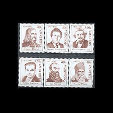 Moldova, Sc #418-23, Mnh, 2002, Famous Men, Scientist, Novelist, A350Iddcx