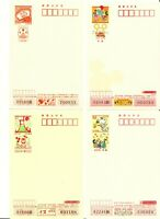 JAPAN 2018 SPECIAL 4 CARDS NEW YEAR Limited SOLD OUT! MICKEY MOUSE, SNOOPY, FUJI