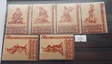 4890) Ginevra - Concorso Internazionale di Musica 1934