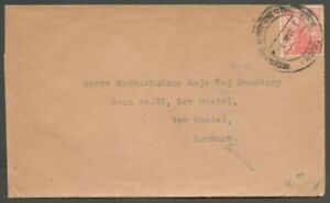 AOP Nepal 1949 Temple issue 8p on cover to India