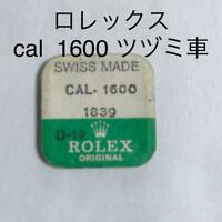 Watch parts watch tools rolex cal 1600