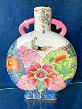 Rare 2 Handle Cloisonne bird of paradise Ming Dynasty Rose Famille OOAK ❤️sj7m