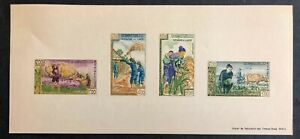 Laos #84a Imperf Sheet of 4 MNH Yellowish Gum Very Scarce