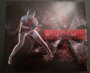 Resident Evil Biohazard The Umbrella Chronicles Soundtrack CD Japan Import