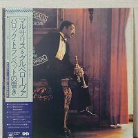WYNTON MARSALIS PLAYS HANDEL,... CBS/SONY 28AC 2052 Japan OBI VINYL LP