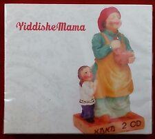 New & Sealed, Various Artists - Yiddishe Mama - Jewish Folk Songs (2013)