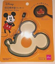 Daiso Japan Disney Mickey Mouse Kitchen Silicone Fried Egg Pancake Mold/Shaper