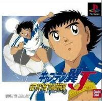 USED PS1 PS PlayStation1 Captain Tsubasa J Get In The Tomorrow 94876JAPAN IMPORT