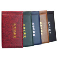 20 Pages Banknote Pocket Album Wallet Case Currency Holder Paper Money Book