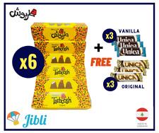 24 PCS X Lebanese Tarboosh- Chocolate Coated MARSHMALLOW sweets + Free Samples