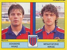 N°393 PLAYERS VERIA FC GREECE PANINI GREEK LEAGUE FOOT 95 STICKER 1995