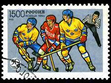 USSR VINTAGE POSTAGE STAMP ICE HOCKEY ART PRINT POSTER PICTURE BMP1785B