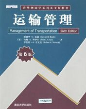Transportation,6/e(In English) by Edward J. Bardi , Robert A. Novack , John J. C
