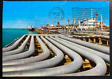 1974 Kuwait Picture Postcard Cover to Rockefeller Center NY USA Oil Pipe