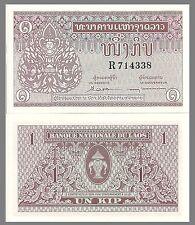 Laos P8a, 1 Kip, tri-headed elephant / mythical angel, 1962 UNC