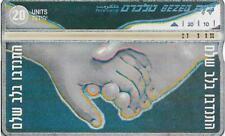 ISRAEL BEZEQ BEZEK PHONE CARD TELECARD 20 UNITS VOLUNTEER