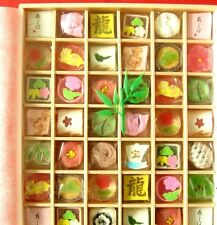 Maiko KYOGASHI Candy Jelly Sweets Confectionary Japanese Geisha Kyoto Japan