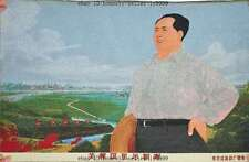 "24"" chinese Silk tangka the Cultural Revolution chairman maozedong thangka"