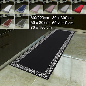 Indoor Door Mats Small & Large Washable Rugs Kitchen Hall Back Doormats Non Slip