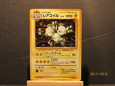 1997 Pokemon The Mystery of the Fossils Japanese #82 Magneton Holo R