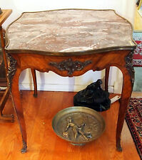 FRENCH CENTER TABLE RECTANGULAR 19 C ITALIAN MARBLE TOP WITH ORMOLO FINE  WORK