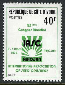Ivoire Coast 389, Mi 464, MNH Interne Assoc De Graine Crushers.congress Emblème,