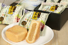 Taiwan Hsin Tung Yang Original Pineapple Cake 5Pcs 台灣 新東陽 精緻 鳳梨酥 凤梨酥 DHL Ship