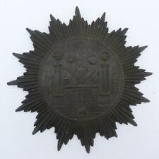 ANTIQUE MASONIC CAST METAL STARURST PLAQUE WITH NEW YORK MASONIC CHART 1872