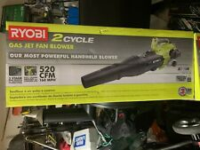 RYOBI 160 MPH 520 CFM 25cc Gas Jet Fan Blower - Most Powerful Hand Held Blower
