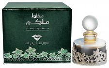 Swiss Arabian Mukhallat Malaki Concentrated Perfume Oil / Attar 30 ml (unisex)