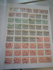 Polen  Polska Briefmarken Lots Sammlung  V siehe 3 scans