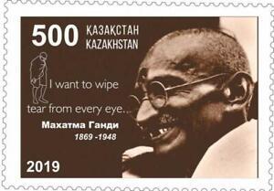 Kazakhstan 2019. 150 years since the birth of Mahatma Gandhi. New!!!