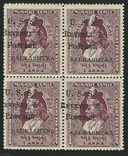 India, Sourashtra, Scott #39 blk. of 4, Mint, Never Hinged, Very Fine