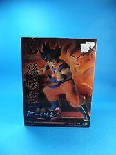 Son Goku, Dragon Ball, Banpresto Scultures Big Tenkaichi Budokai 5, DX Figure
