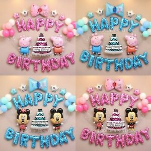 Balloons Happy Birthday Party Foil Set Package Kids Boys Girls Fun Decoration