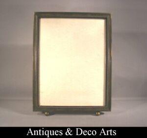 Large Antique Bronze Picture- Photo Frame (30x22cm)
